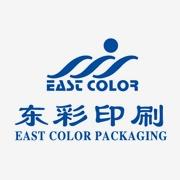 東莞市東彩印刷包裝有限公司