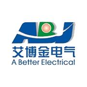 艾博金电气制造(深圳)有限公司