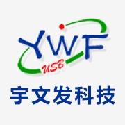 深圳市宇文发电子科技有限公司