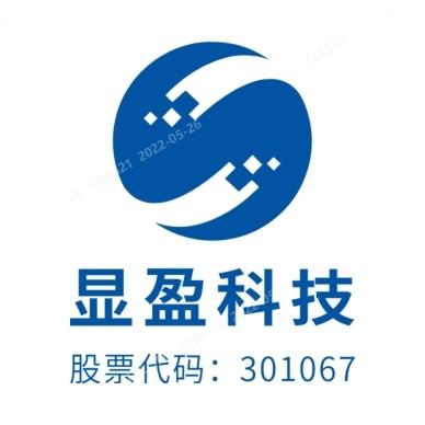 深圳市显盈科技股份有限公司