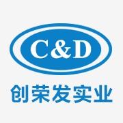 惠州市创荣发实业有限公司