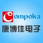 深圳市康博佳电子科技有限公司
