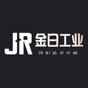 惠州金日工业科技有限公司