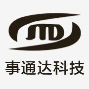 东莞市事通达机电科技有限公司