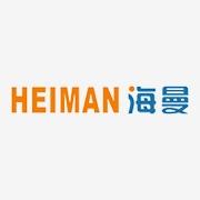 深圳市海曼科技股份有限公司