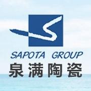 东莞泉满陶瓷贸易有限公司