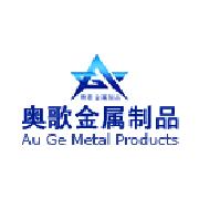 東莞市奧歌金屬制品有限公司