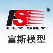 東莞市富斯遙控模型技術有限公司