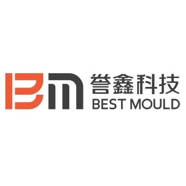 东莞市誉鑫塑胶模具有限公司
