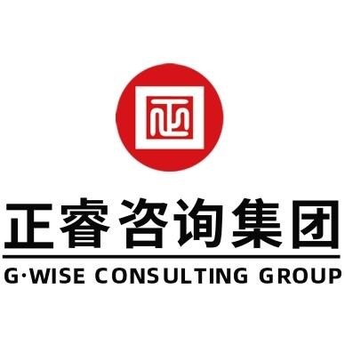 广州正睿企业管理咨询有限公司