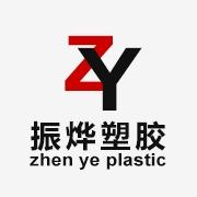 东莞市常平创欣塑胶制品厂