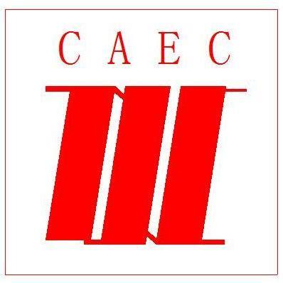 北京中協成工程管理有限公司東莞分公司