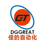 东莞市佳的自动化设备科技有限公司