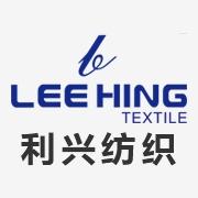 惠州市中纺利兴织造有限公司
