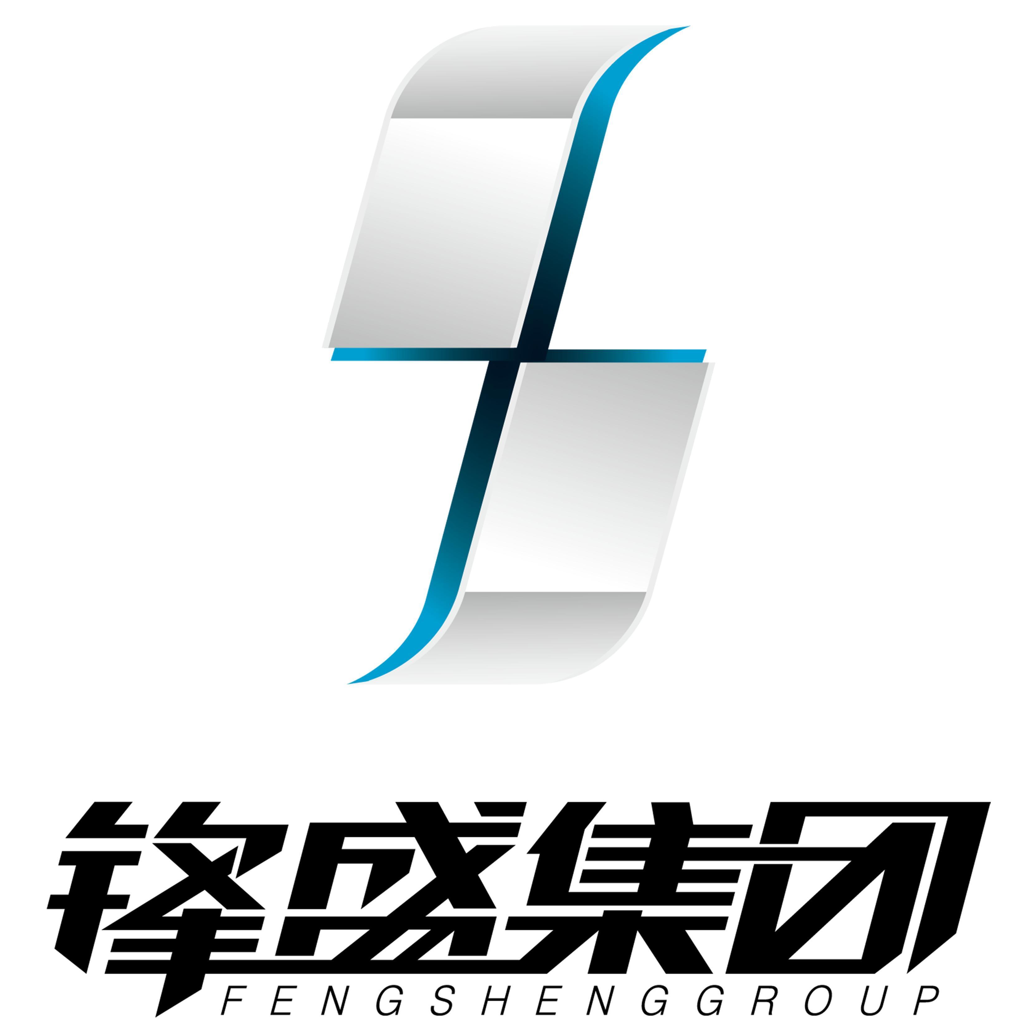 东莞市锋得行汽车销售服务有限公司