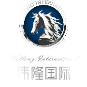 东莞市伟隆房地产开发有限公司