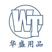 惠州华盛家庭用品有限公司
