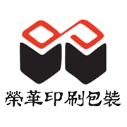 荣华印刷包装有限公司