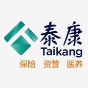 泰康人寿保险有限责任公司广东东莞中心支公司罗经理