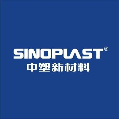 广东中塑新材料有限公司