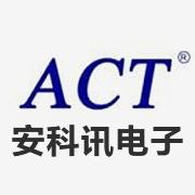 深圳市安科讯电子制造有限公司