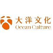 东莞市大洋广告文化传播有限公司