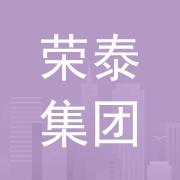 东莞市博奇实业有限公司