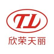 东莞市欣荣天丽科技实业有限公司