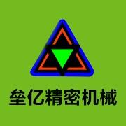 深圳市億泉不銹鋼制品有限公司