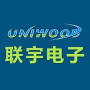 东莞市联宇电子有限公司