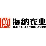 广东海纳农业有限公司