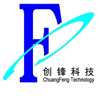 惠州市创锋科技有限公司