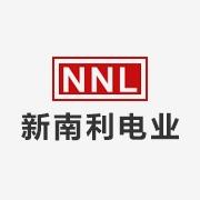 东莞新南利电业有限公司