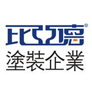 广东比亚德涂装工程项目管理有限公司