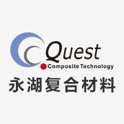 东莞永湖复合材料有限公司