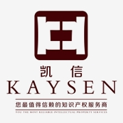 广东凯信知识产权有限公司