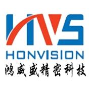 深圳市鸿威盛精密科技有限公司