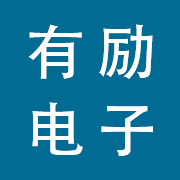 深圳市有钢机电设备有限公司