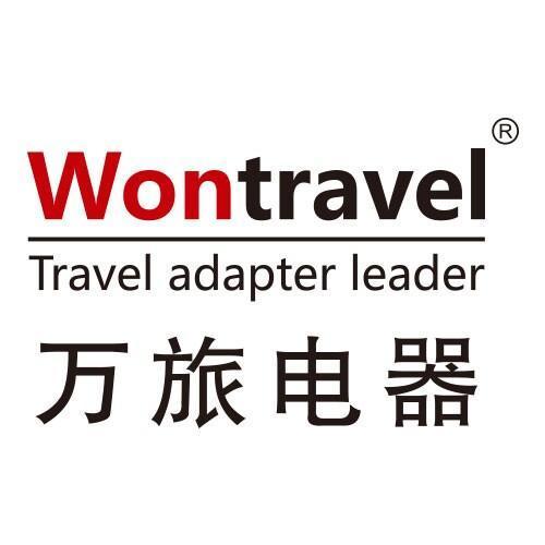 东莞市万旅电器有限公司