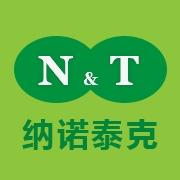惠州纳诺泰克合金科技有限公司