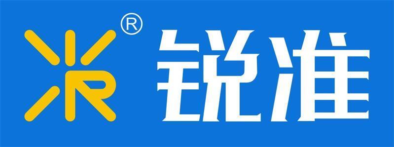 东莞市锐准电子科技股份有限公司