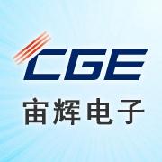 东莞市宙辉电子科技有限公司