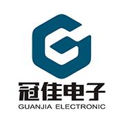 东莞市冠佳电子设备有限公司