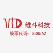 东莞市维斗科技股份有限公司