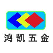 东莞市鸿凯精密科技有限公司