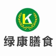 东莞市绿康膳食管理服务有限公司