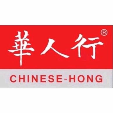 东莞市远阳永道船务有限公司