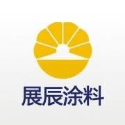 展辰新材料集团股份有限公司