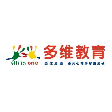 东莞多维教育科技有限公司