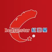 广东红日星实业有限公司